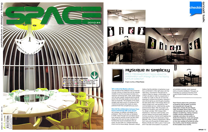 SPACE_magz